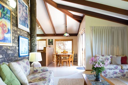 Entire home in Toowoomba on 20 acre - Glenvale - House