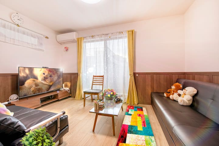 Sakuramine House/7min walk from nearest station