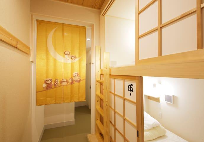 Mixed Dormitory Bed 2