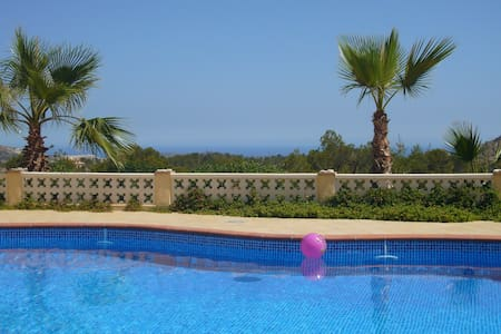 Spacious villa with stunning views - Finestrat - Villa