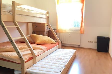 3-Bett-Privatzimmer in Maisonette - 法兰克福 - 公寓