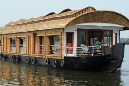 Avacado Riverland - Barco