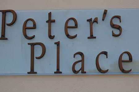 PETER'S PLACE;  quiet countryside setting - Tarkastad - Appartement