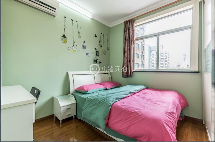 city center bedroom near subway - 上海