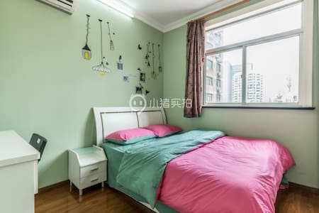 city center bedroom near subway - 上海