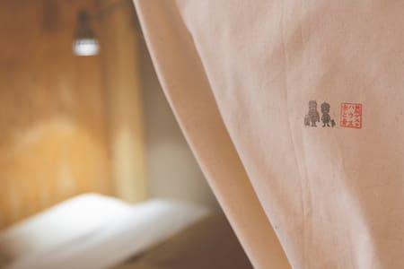 Female Dorm | Noboribetu Guesthouse AKA&AO