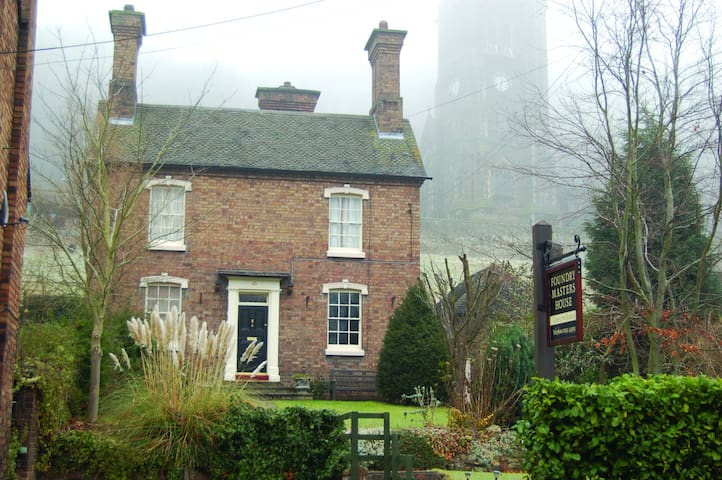 Foundry Masters House - Coalbrookdale - Bed & Breakfast