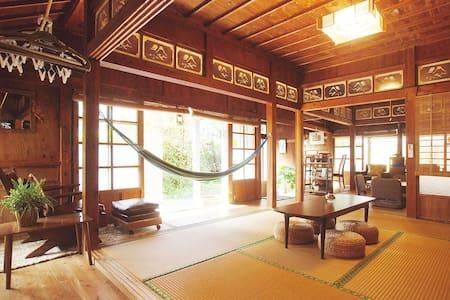 Healing house 琉球古民家 Free=Wi-Fi