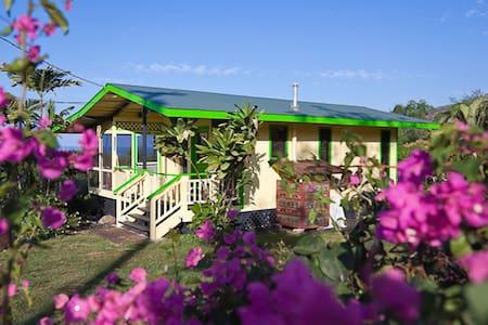 Hotel Pa'amalu - Captain Cook