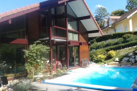 Amazing Luxury House next to Geneva - Beaumont