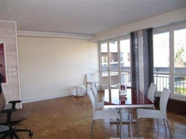 Visiter Paris en Liberté - Villebon-sur-Yvette - Apartment