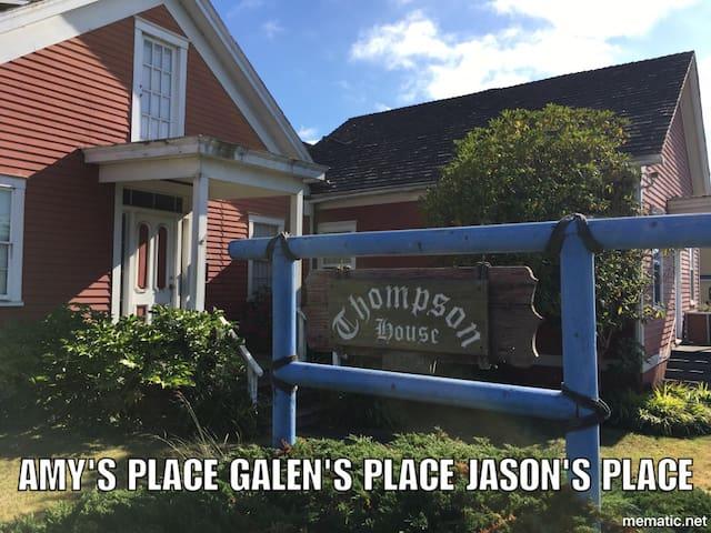Jason's Apartment at Thompson Redwood House 1 of 3