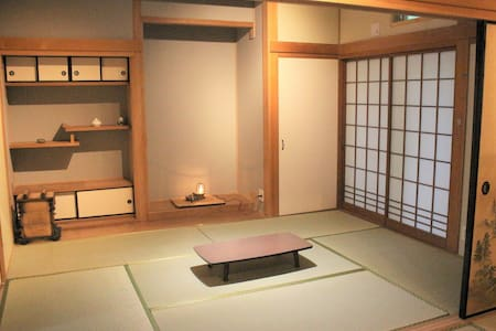 Large Tatami Room - Traditional Straw Mats