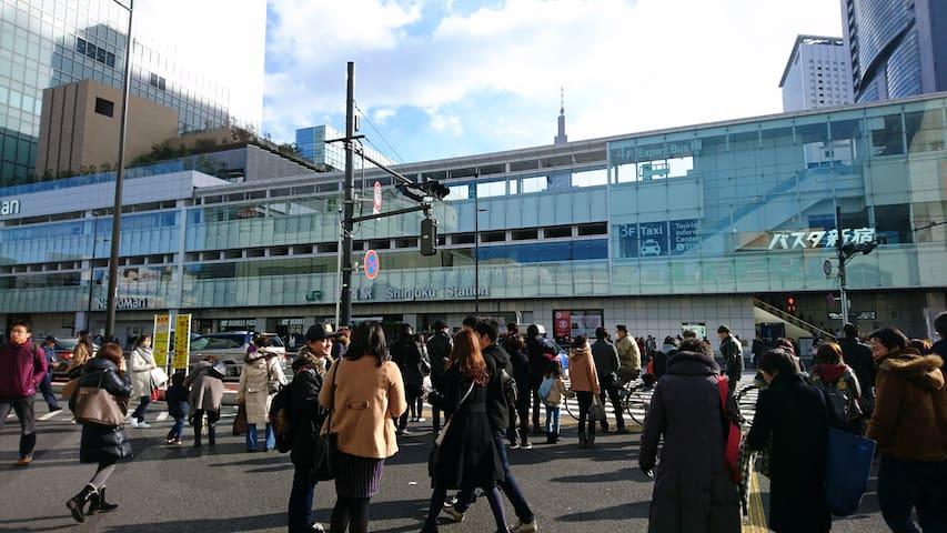 Shijuku JR Station 5 mins - Shibuya-ku - Apartamento