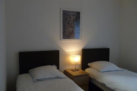 Nice new flat near Versailles - Saint-Cyr-l'École - 公寓