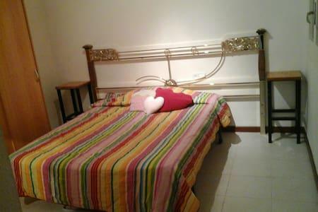 Habitacion Room Doble CDV Barcelona - Cerdanyola del Vallès - Lägenhet