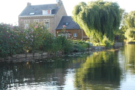 Le Petit-Marais les Hortillonnages (S) - Amiens - Apartment