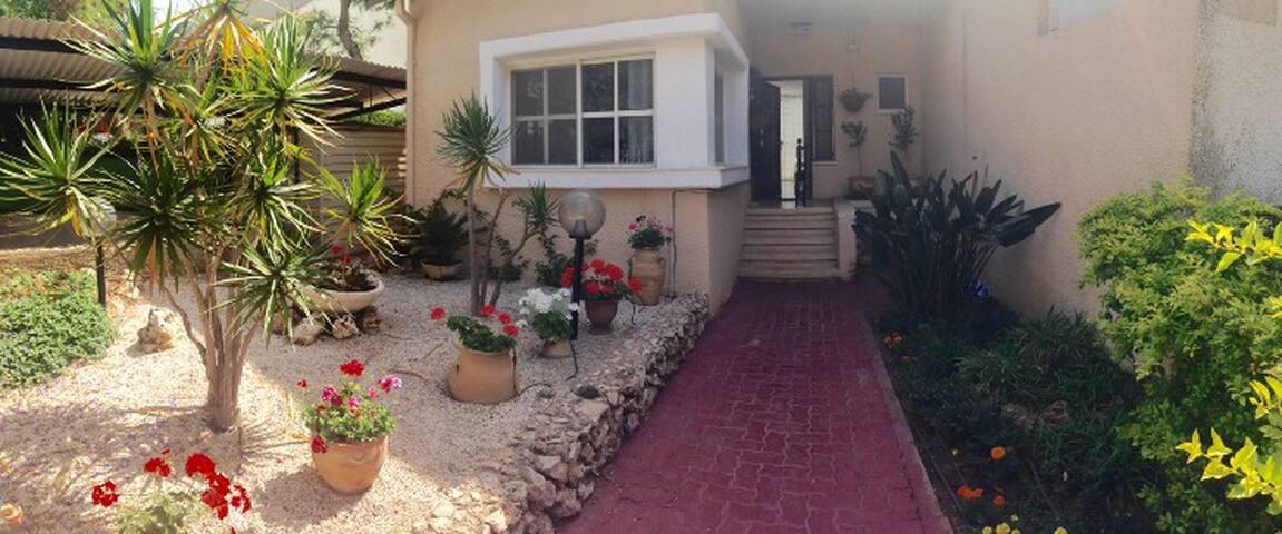 Beautiful Herzliya Home
