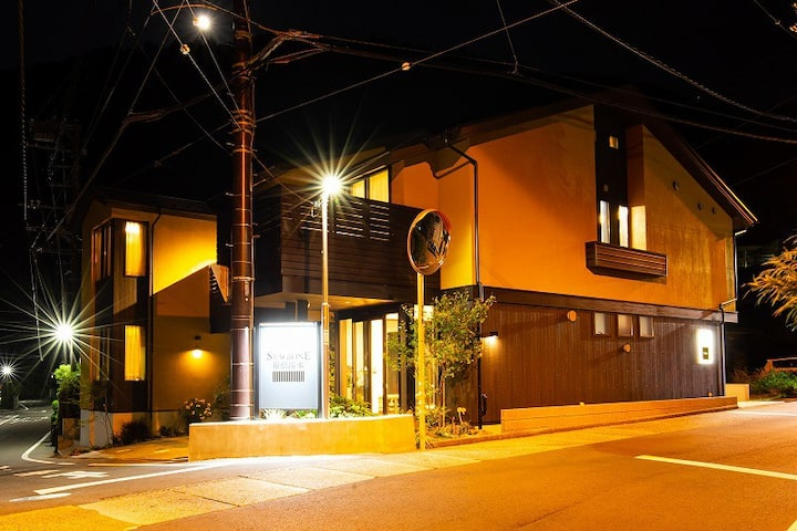 GoTo!☆8 min to Hakone Yumoto Sta♪7ppl.Free wifi