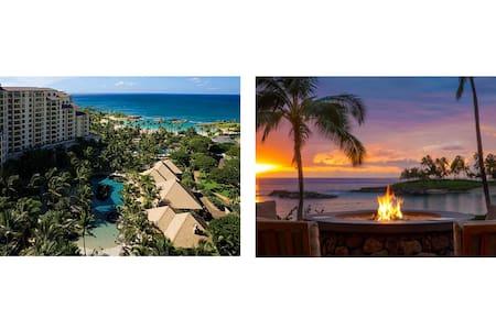 Marriott Ko Olina Beach Club Villa 2Br - Kapolei - Κατάλυμα με χρονομεριστική μίσθωση