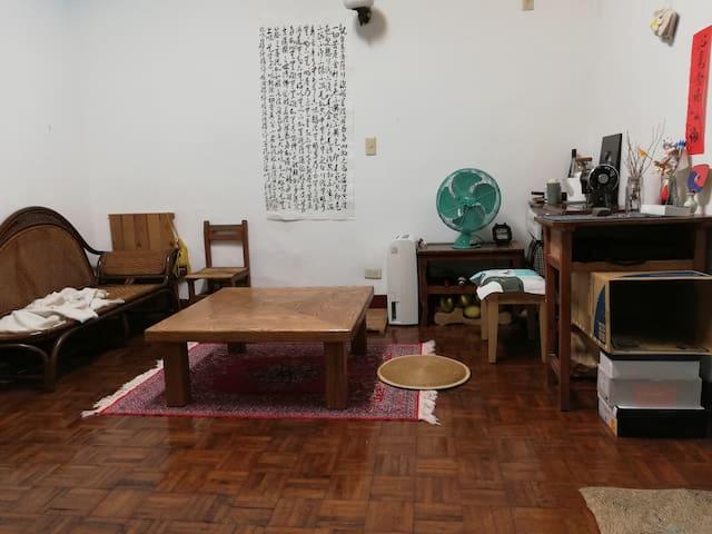 復古舊式簡單生活公寓1雅房