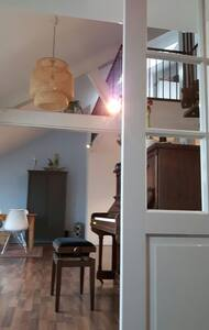 cosy apartment with roofterras - Uden - Apartamento