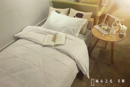 这可能是拥书入睡的最好选择 - Jilin Shi
