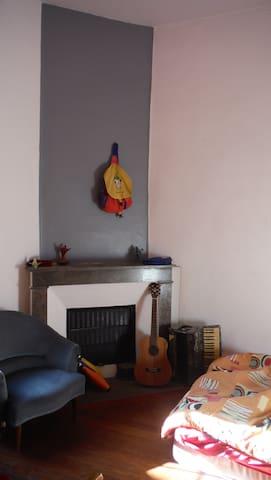 Appartement Valence centre avec jardin - Bourg-lès-Valence - Apartment