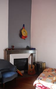 Appartement Valence centre avec jardin - Bourg-lès-Valence - Wohnung