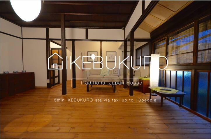 【中文・한글OK!】NEW!TRADITIONAL JAPAN HOUSE5min/10people - 豊島区