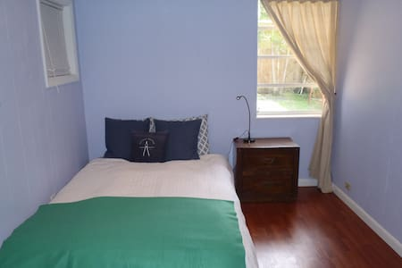 Private and Quiet Caribbean Room - Fort Lauderdale - Bed & Breakfast