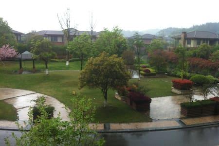 宁波东钱湖畔别墅区内整套复式公馆-住在风景里开始慢生活-适合休闲度假 - 宁波