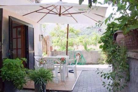 BILOCALE A MARINA DI CAMPO - Campo nell'Elba - Apartmen
