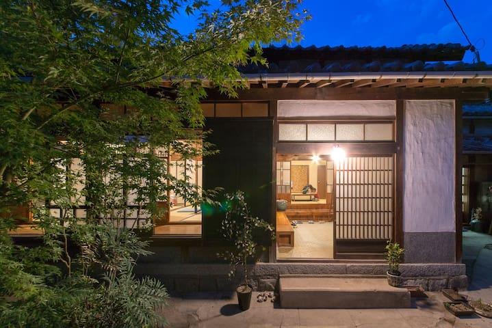 Shiomi House Island Village Hostel (Female dorm)