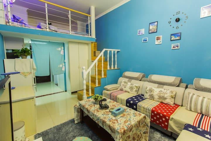 【新雅舍】蓝色海洋|童话世界主题公寓|万达唐道637 loft大床 榻榻米床2-4人入住温馨舒适居家