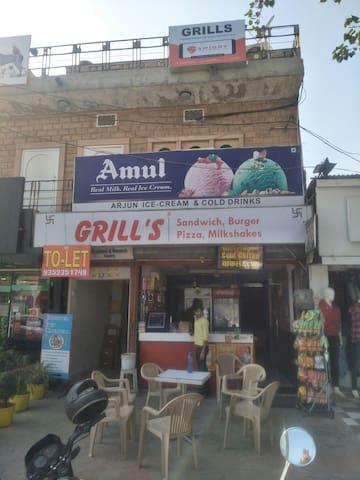 Arjun Guest House
