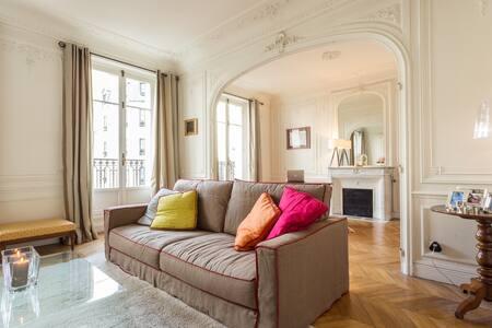 Monceau/Etoile - Charming room - Paris - Apartment