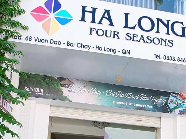 Ha Long Four Seasons Double Room