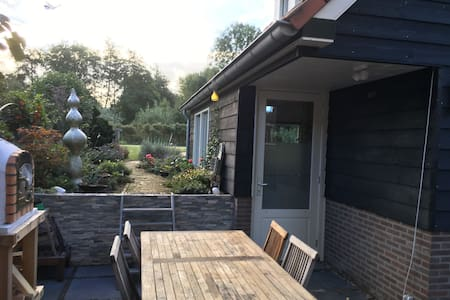 Cosy cottage in the countryside next to Rotterdam - Capelle aan den IJssel