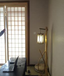 纯日式榻榻米风格Japanese style room - Σαγκάη