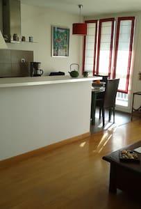 Bel appart proche Paris/Versailles - Chilly-Mazarin - 아파트