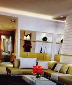 shuangyangxiaoqu - arnstadt - Apartemen