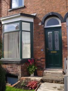 Modernized House Didsbury Village - Manchester - Casa