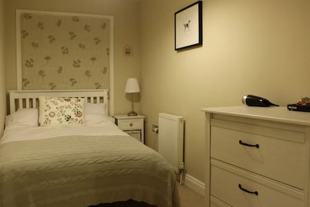 Perfect for Bicester village - Cozy double room - Bicester - House