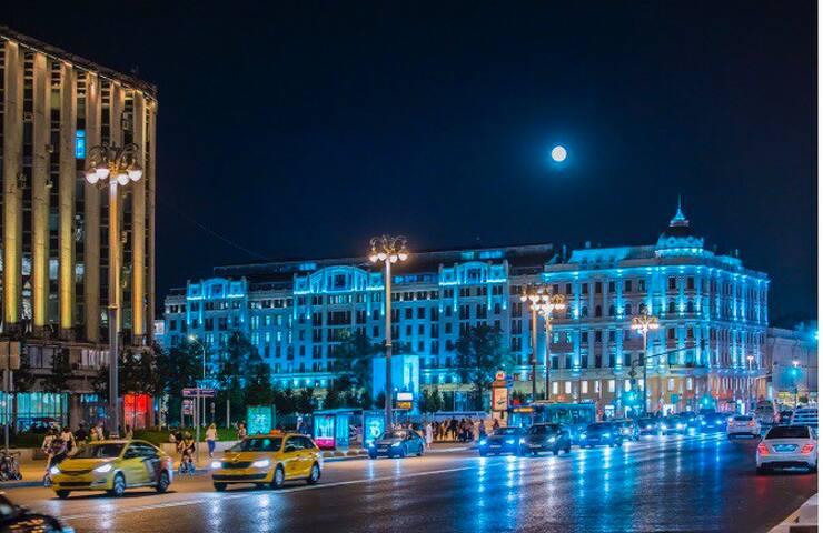 APART TVERSKAYA STREET