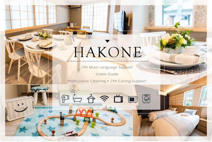 【Hakone Yumoto Sta.】New open★2BD/7ppl/free wifi♪
