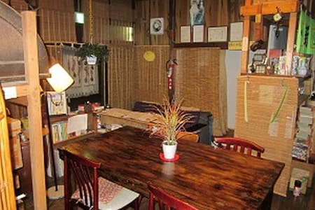 Hakodate Guesthouse, Central Local , private rooms