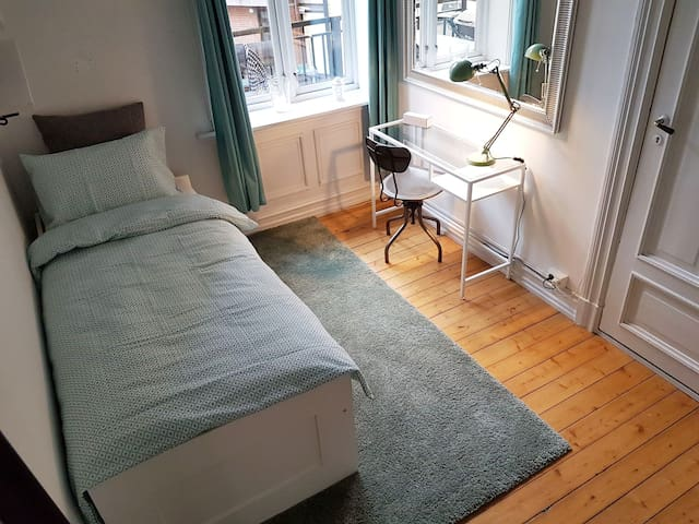 Beutiful Room For Two - Safe Exclusive Area - Oslo - Lägenhet