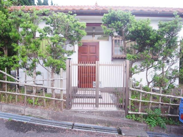 一棟貸し切りなので、家族の絆!友人の絆を★風民ハウス館山★ - Tateyama-shi - House