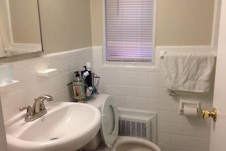 Shared Bedroom, Close to the U.S. Capitol - Washington - Apartment